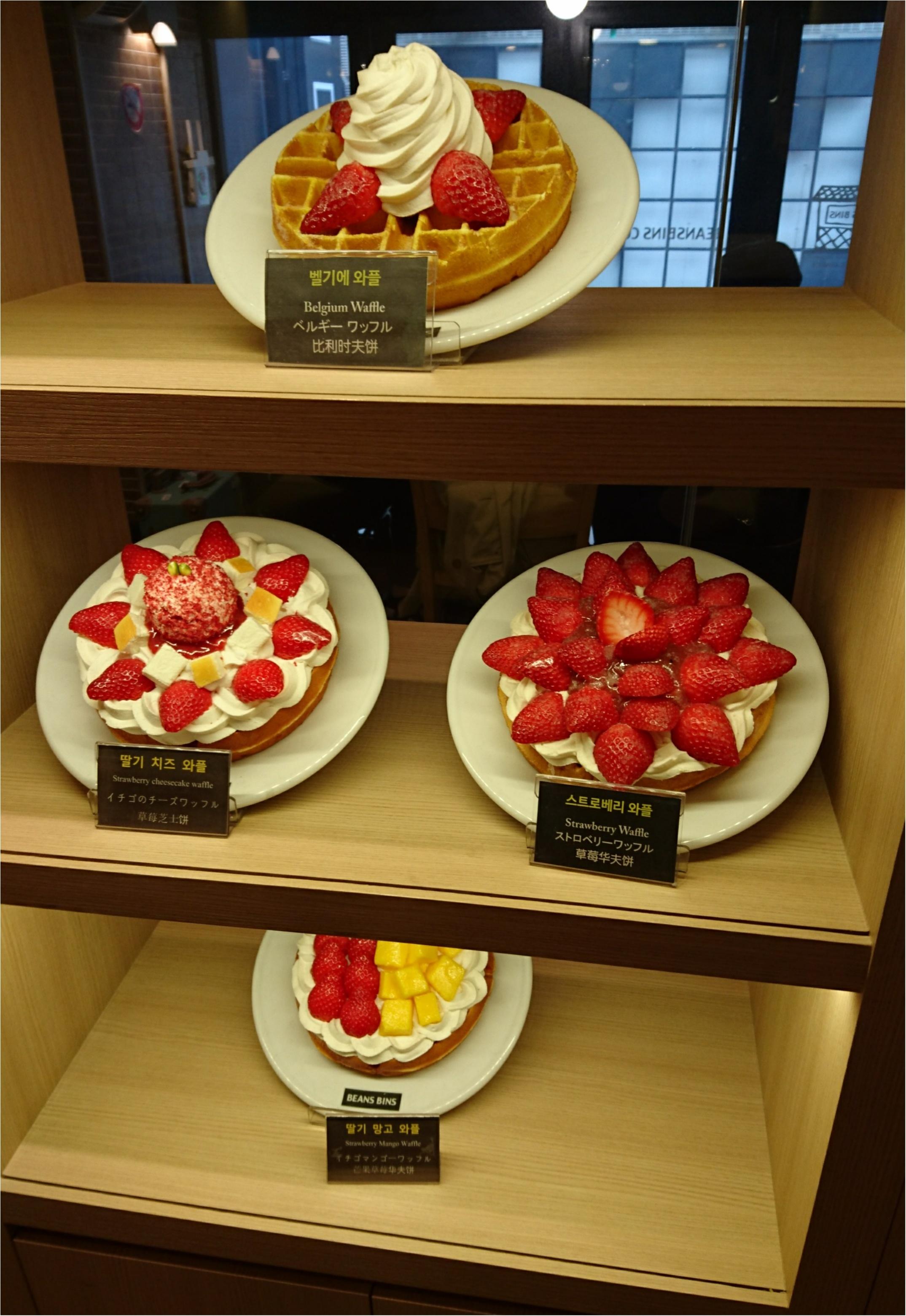 【trip】ソウルに行ったら絶対食べたい!ひそかに話題沸騰のインスタ映えワッフル♡_3_2