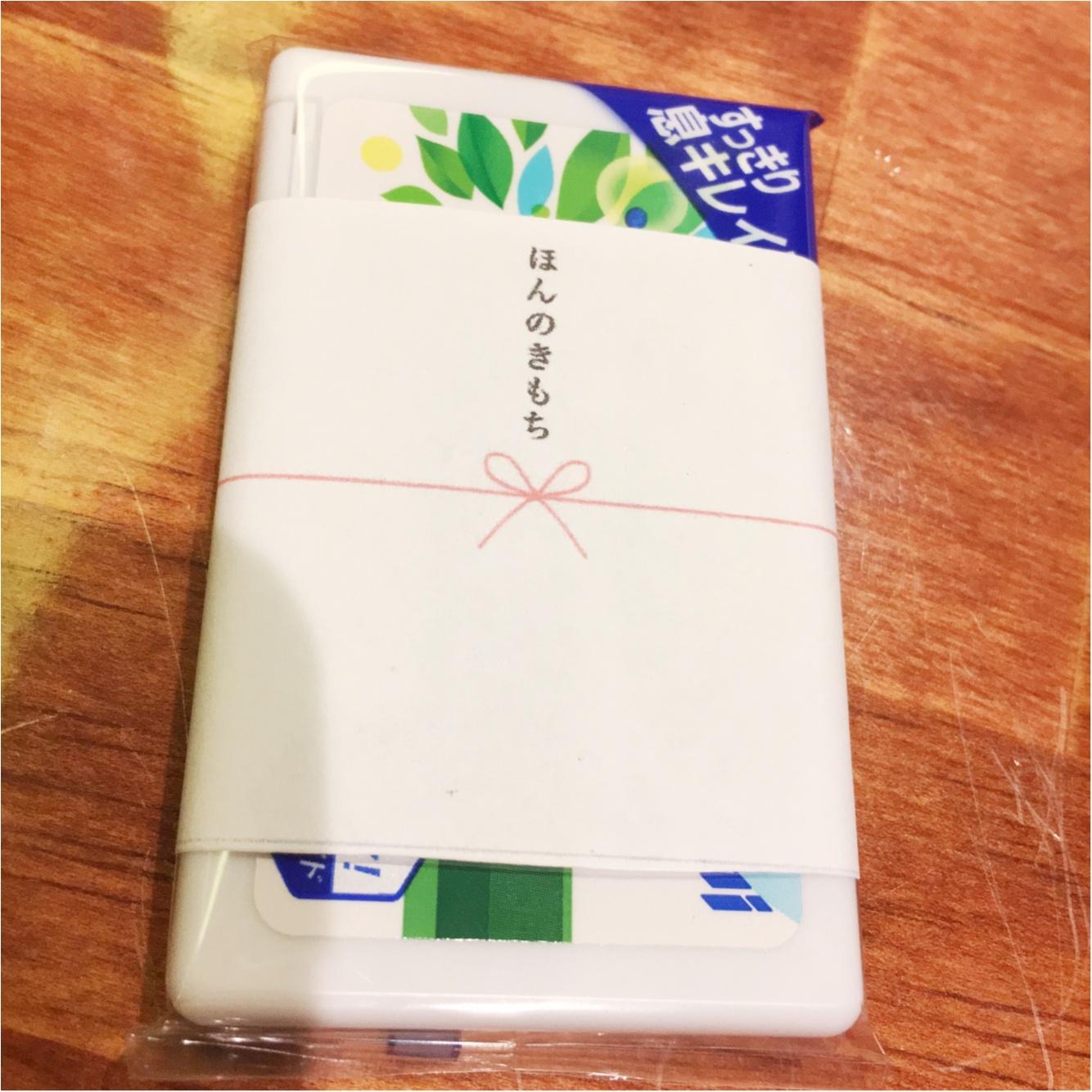焼肉「かねこ」★代官山_5