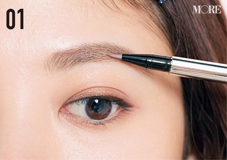 濃くて多い眉の人におすすめの描き方。明るめカラーの眉マスカラで柔らかな印象へ!_4