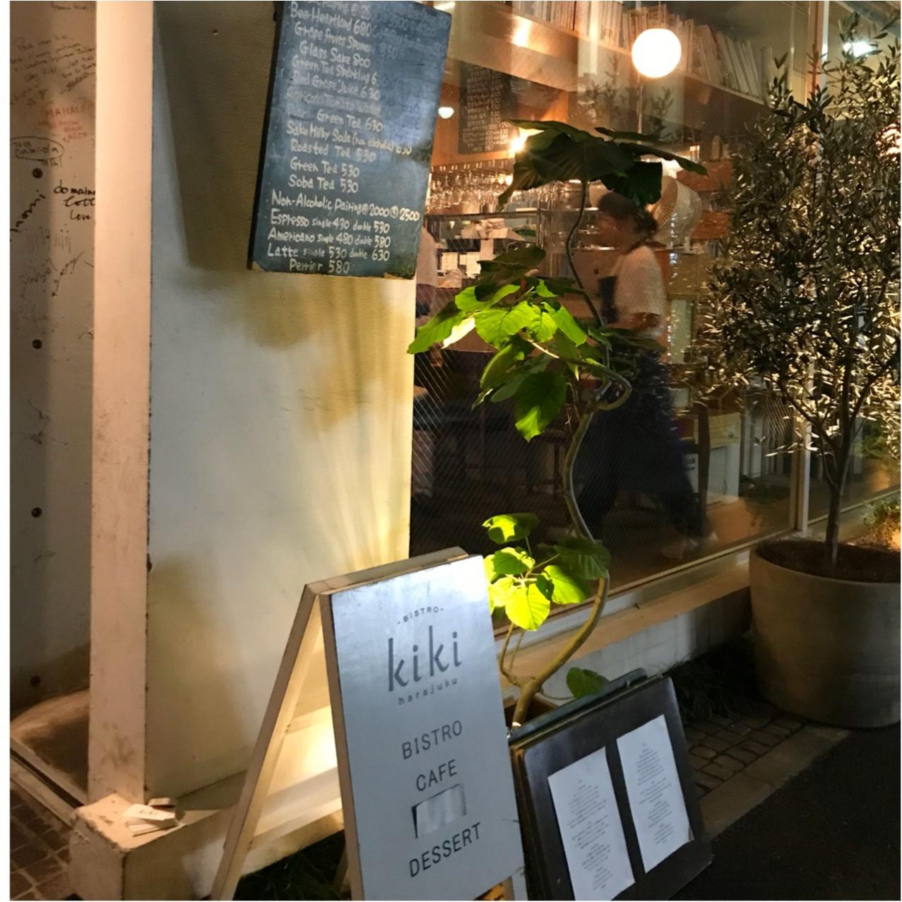 原宿の隠れ家ビストロ【kiki harajuku】の創作料理が絶品っ♡_1