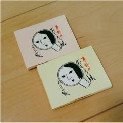 「京都」のお土産で欲しい物を聞かれたら迷わず答える【よーじや】のおしろい紙!!テカりを抑えて美肌に変身♪(443 まゆ