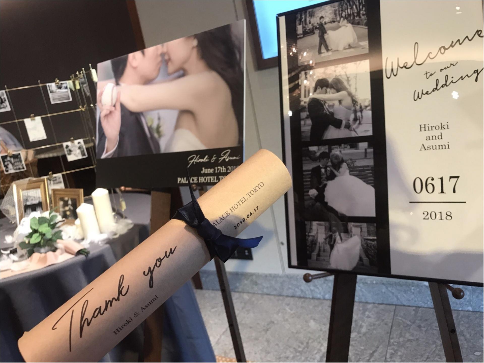 【パレスホテル東京】Happy Wedding❤︎モアハピ部 asuちゃんのアットホームな結婚式♡_1