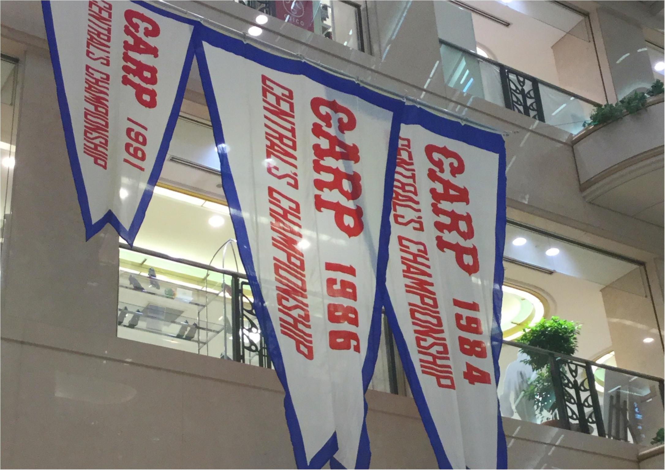 【ここでしか見られない!カープファン必見の展示品&限定グッズ】4/3まで今年も福屋広島駅前店で「カープファンフェスト」が開催中♡_3