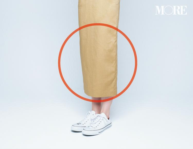 ボトム×靴の組み合わせでもっと細見え! どれが一番きれいに見えるか、全部はいてみました☆ 記事Photo Gallery_1_20