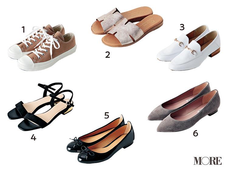 定番ぺたんこ靴 × 定番ボトム、いちばんきれいに見える組み合わせは!? 全部はいてみました☆_1_1