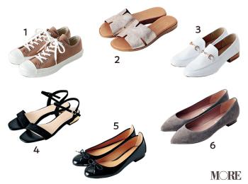 定番ぺたんこ靴 × 定番ボトム、いちばんきれいに見える組み合わせは!? 全部はいてみました☆記事Photo Gallery
