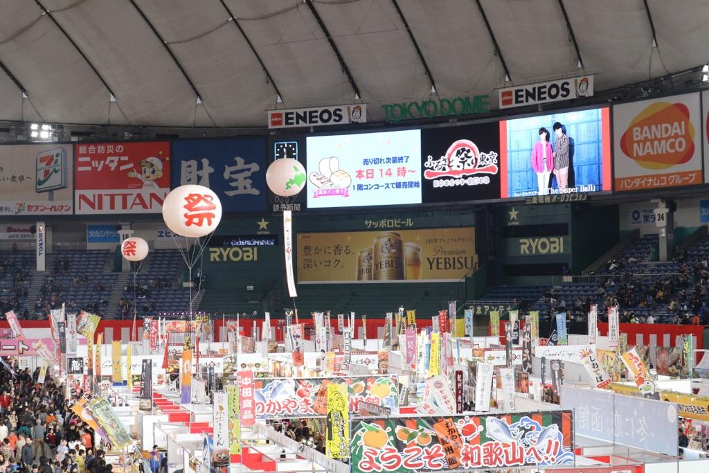 """日本の""""おいしい""""が東京ドームに集結❤️「ふるさと祭り東京2019ー日本のまつり・故郷の味ー」が開催中!✨_2"""