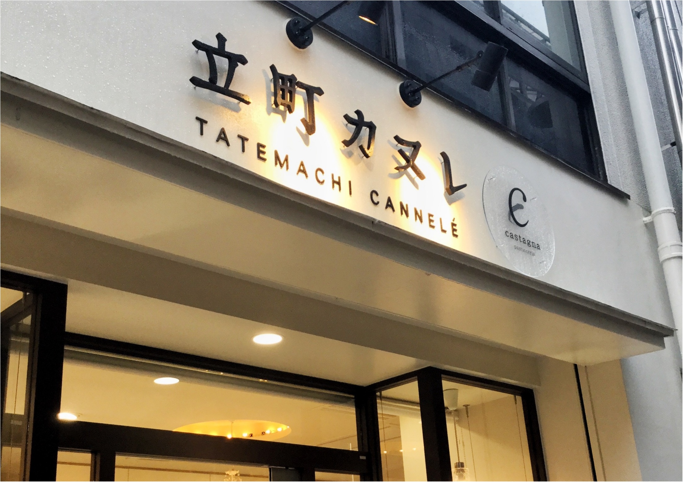 広島のおしゃれなお土産特集《2019年》- 人気の定番土産から話題のチョコ、スタバの限定タンブラーも!_45