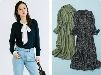 20代後半の女子におすすめ! ファッションブランド23選 | 2020年版