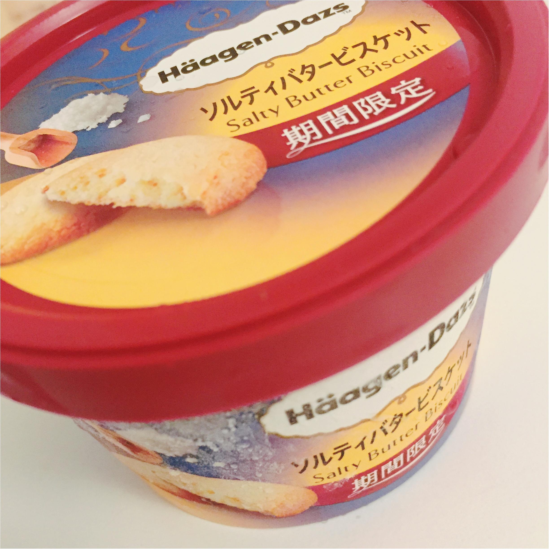 【ハーゲンダッツ】新商品「ソルティバタービスケット」甘じょっぱさがクセになる♡_4