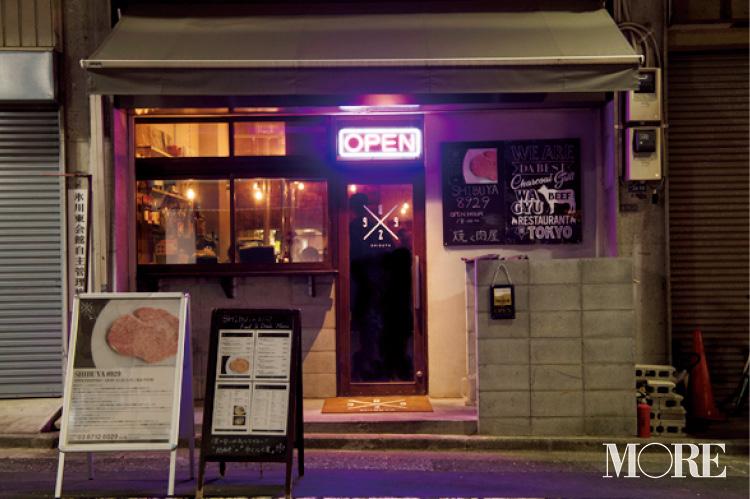 週3肉通い。食べ抜いて選りすぐったおすすめ店を紹介♥ 土屋巴瑞季の焼いて焦がれる、焼肉愛!記事Photo Gallery_1_31