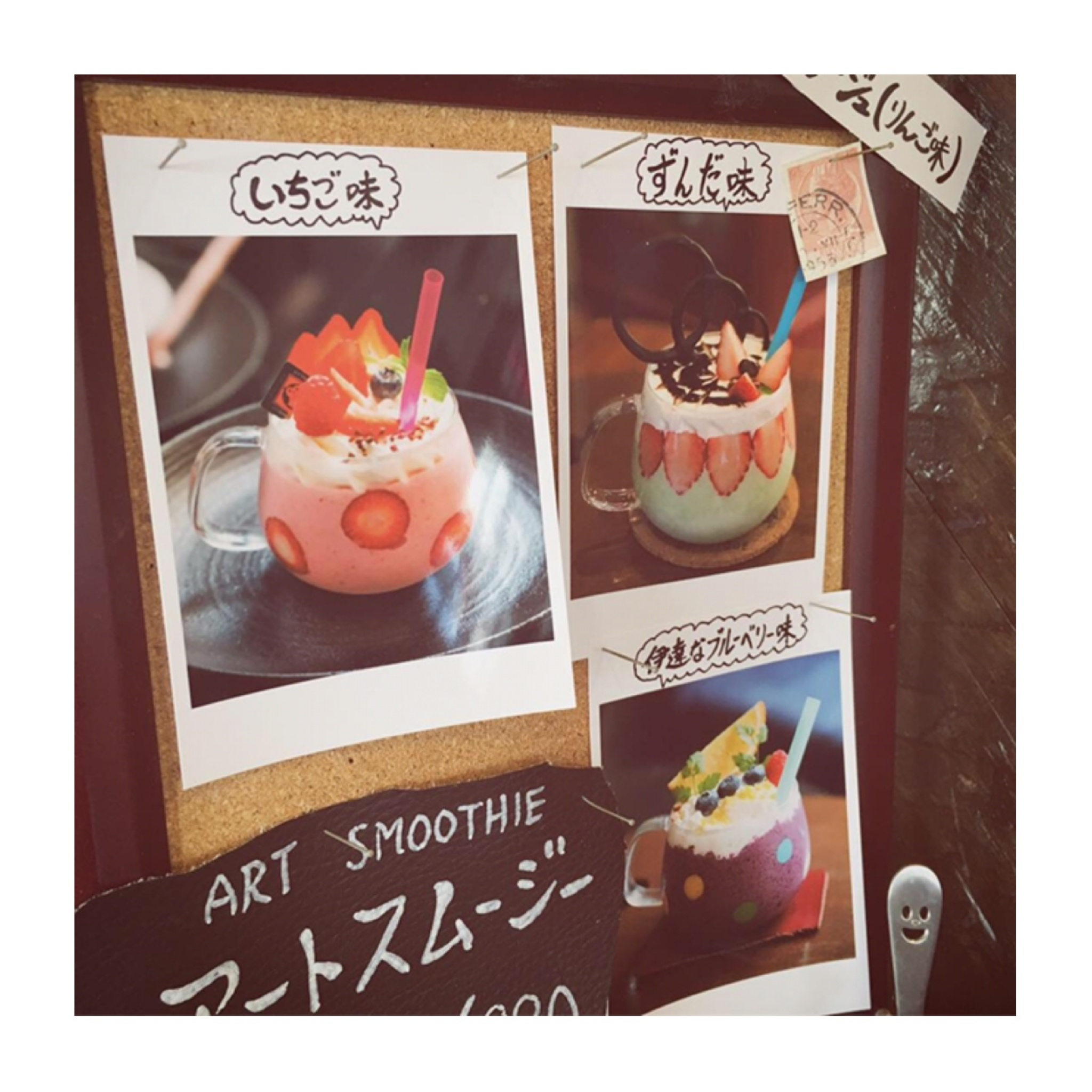 #14【#cafestagram】❤️:《仙台》に行ったら絶対寄りたい!アートスムージーがかわいすぎる『パティスリーミティーク』☻_4