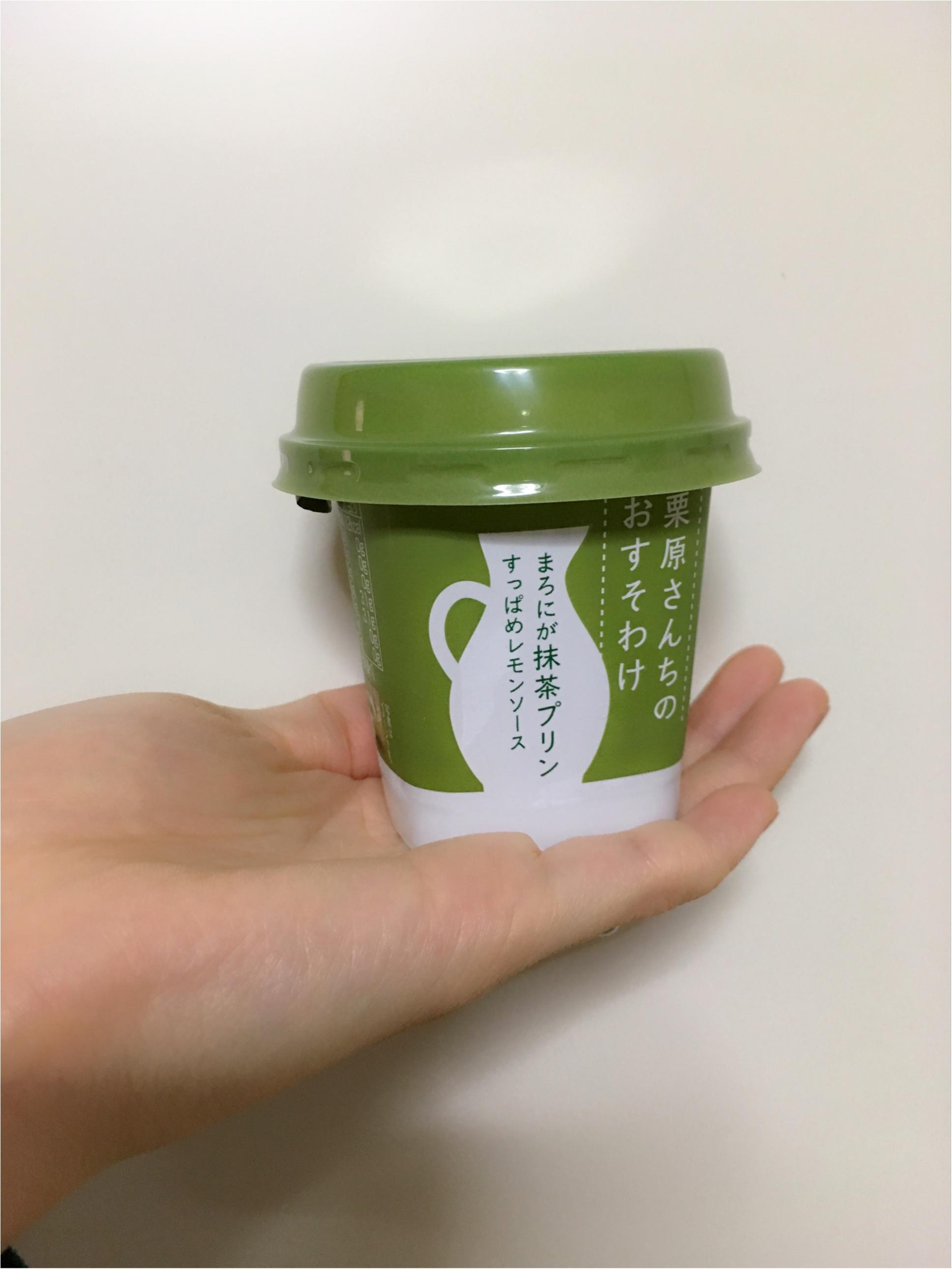 こだわりデザート♡【栗原さんちのおすそわけ】_3