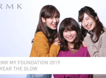 【RMK】ポップアップイベントでプロによるメイク&フォト体験♡