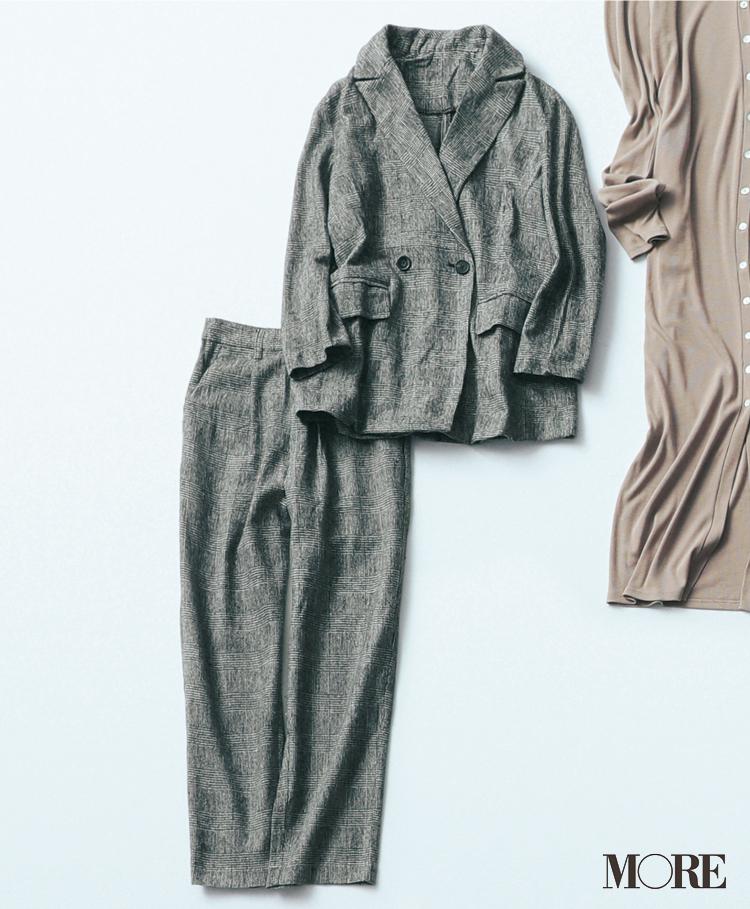 0887f2741a9fcb ファッション(レディース)のおすすめ通販ブランド6選 | 2019年版 | 20代 ...