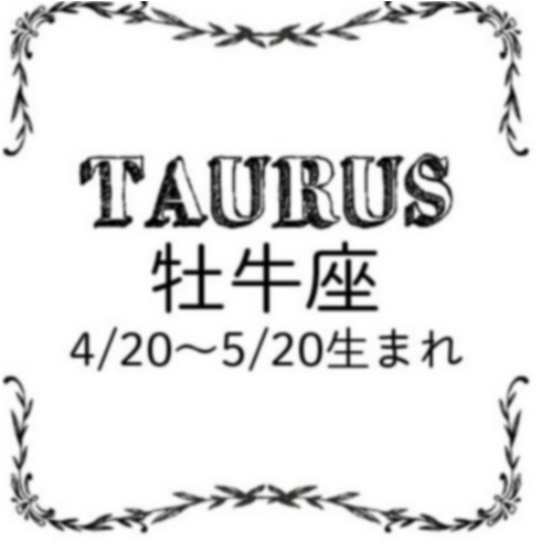 星座占い<7/26~8/27>   MORE HAPPY☆占い_3