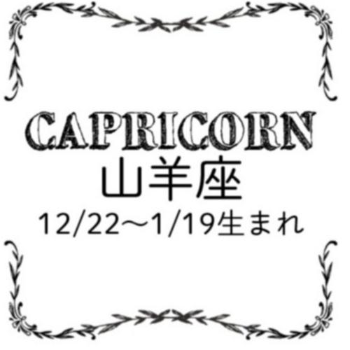 <5/28~6/27>今月のMORE HAPPY☆占い_11