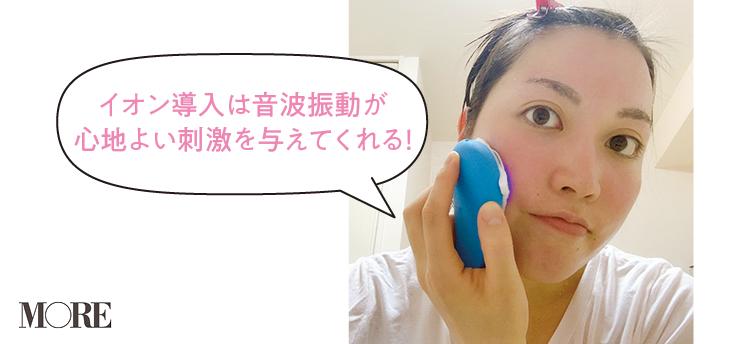 毛穴の汚れは今年のうちにオフ! きめ、ハリを整え極上の美肌が手に入る洗顔系アイテム3選【噂の美容家電、試してみました】_6