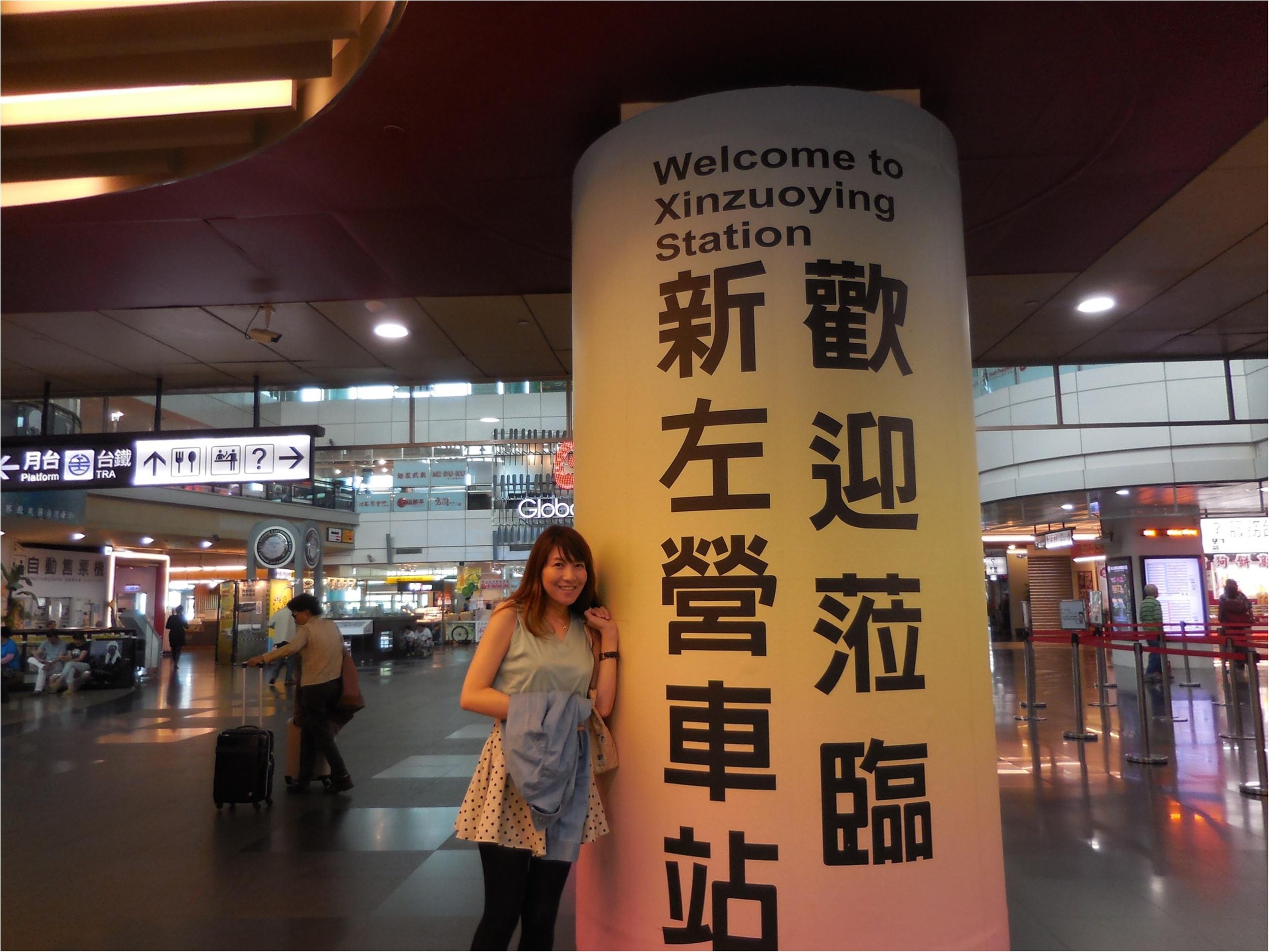【台湾・高雄】台北から新幹線でびゅーんと2時間!南国の高雄へ_5