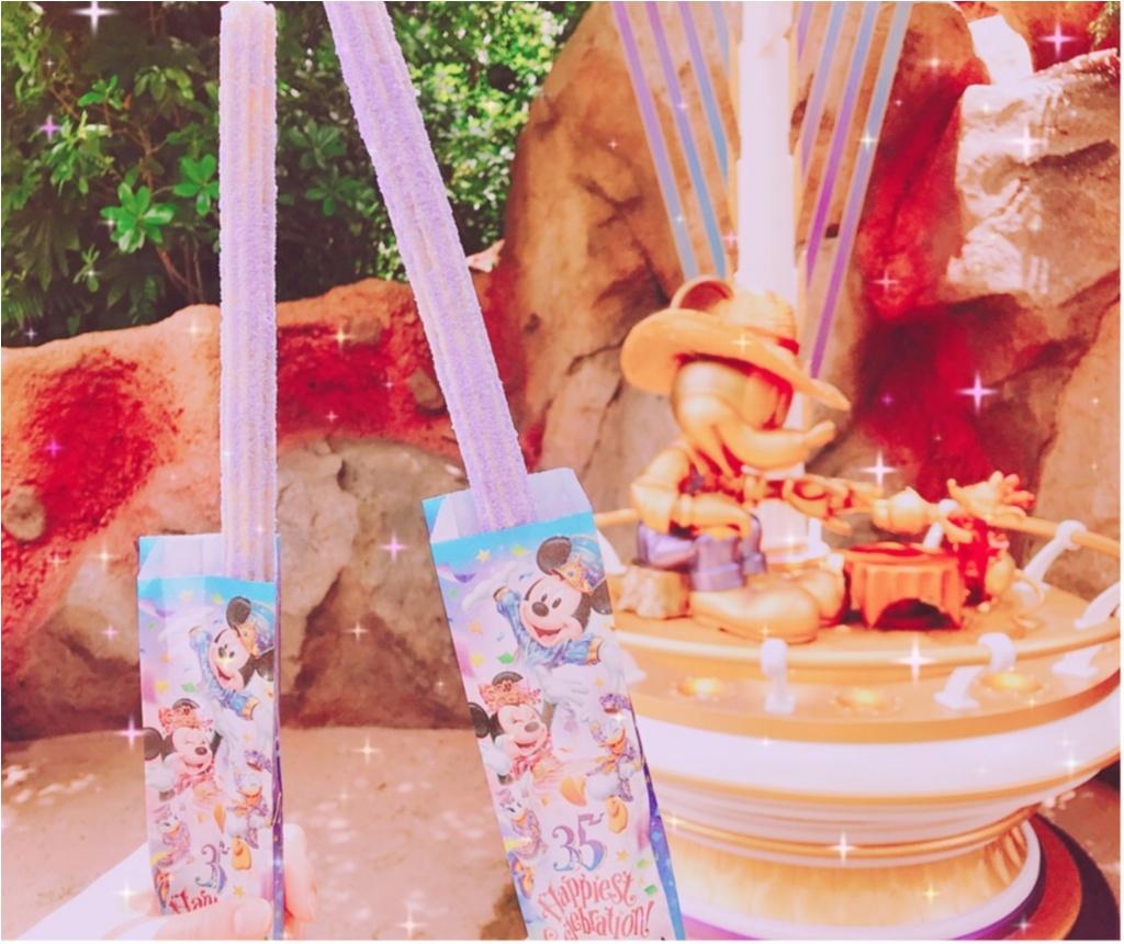 ディズニー,ディズニーランド,お土産,ミッキー,Happiest Celebration,35周年