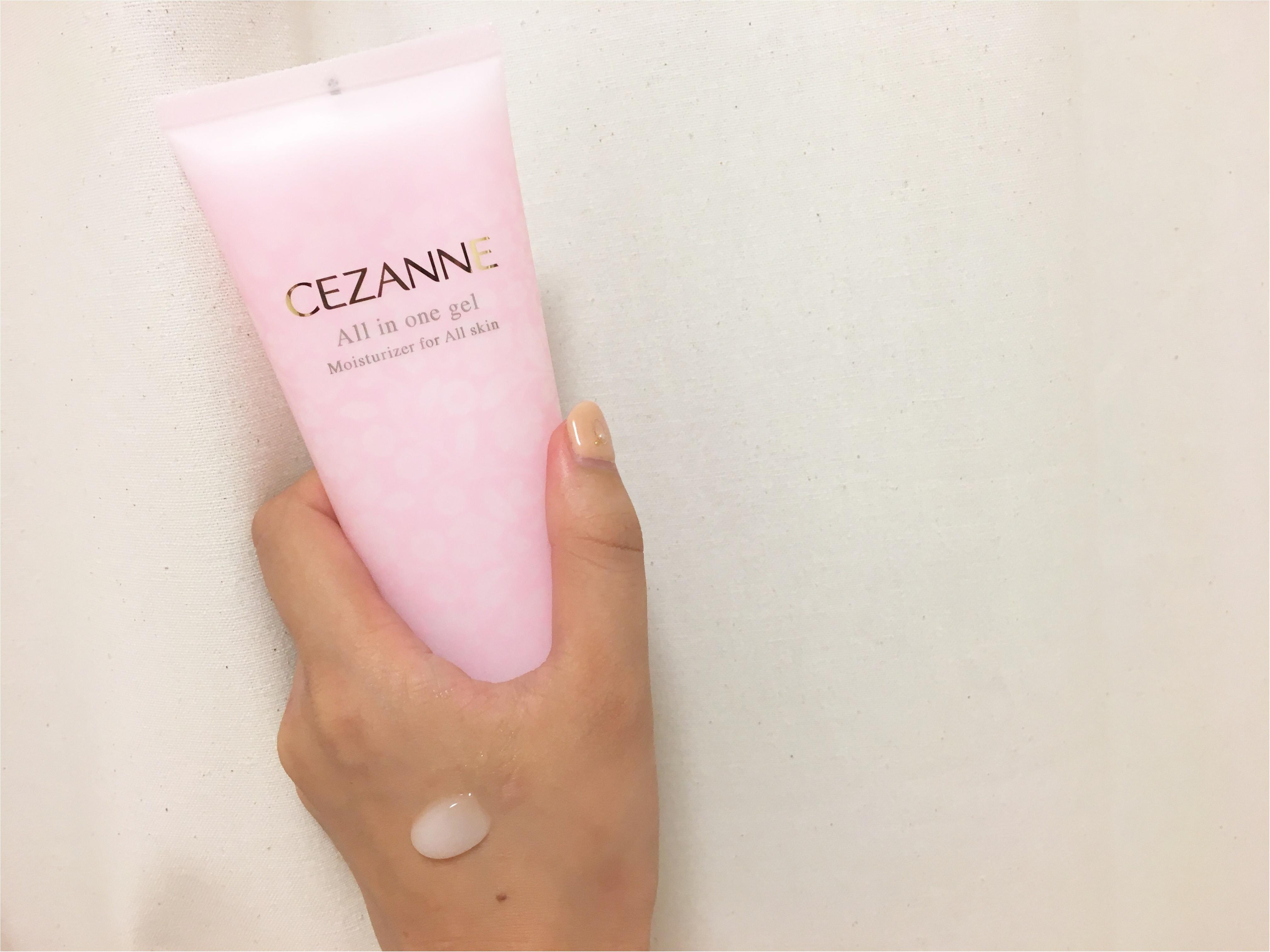 【CEZANNE】セザンヌから珍しいチューブ型のオールインワンジェルが登場♡_2