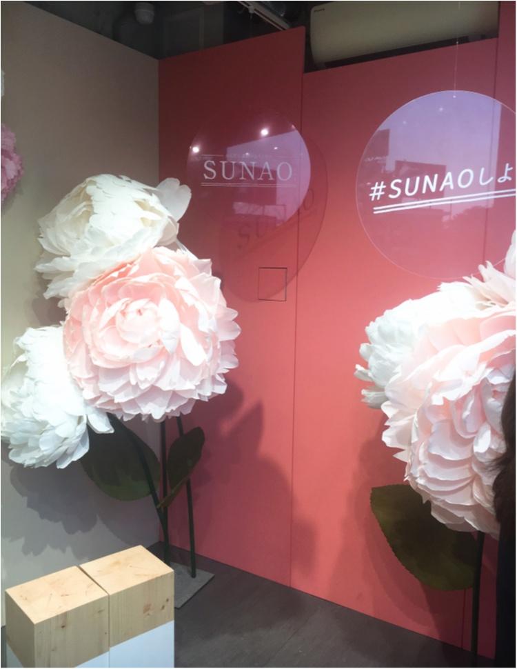 【期間限定!〜5/27(日)】表参道にフォトジェニックなソフトクリームスタンドが出現!SUNAOの『Flower Soft Stand』に行かなくちゃ♡♡_8_1