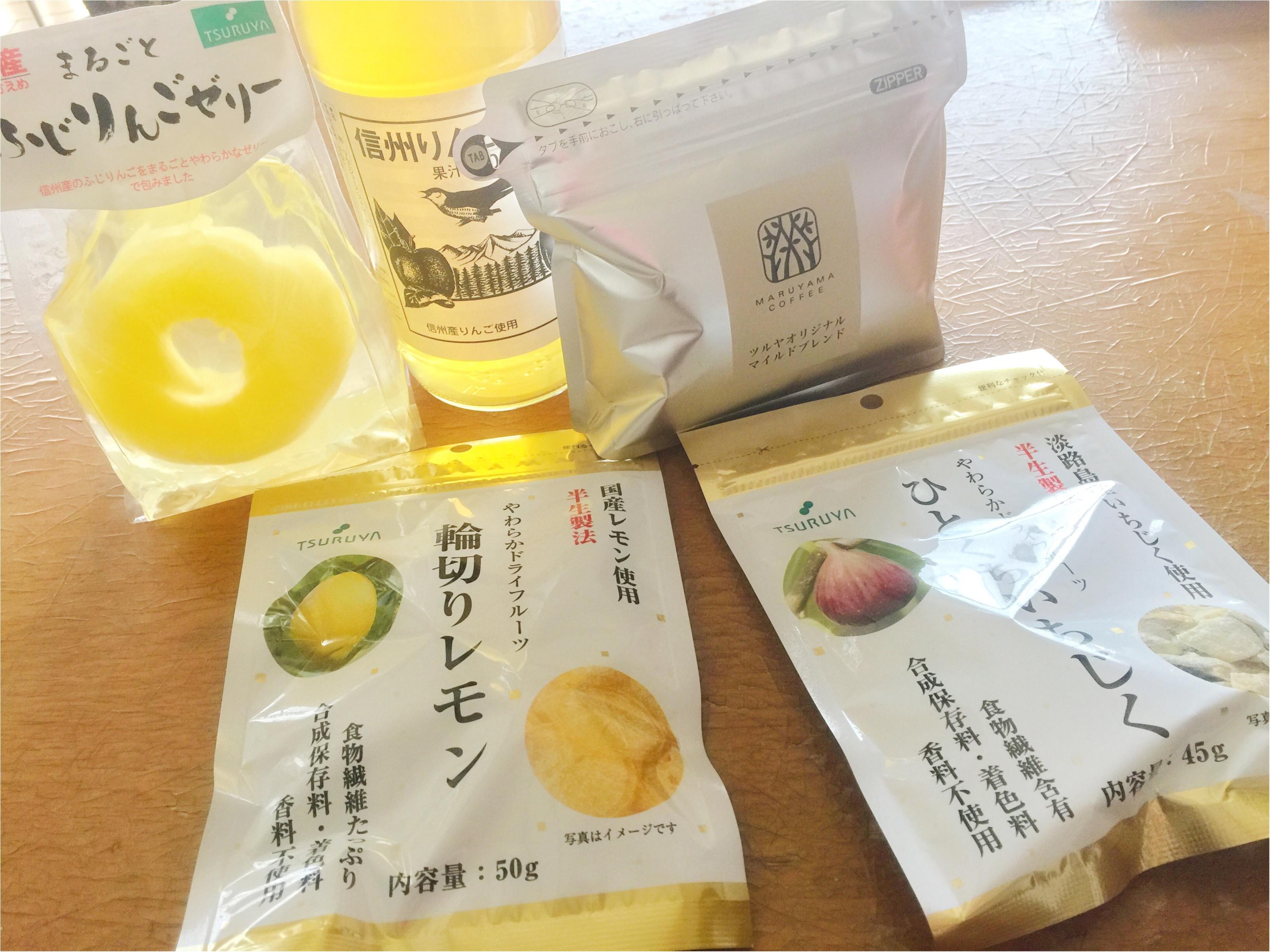 空気が美味しすぎる軽井沢に行ってきました♡_12