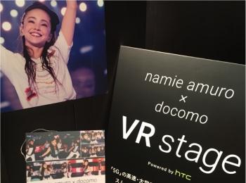 目の前に憧れの安室ちゃんが!namie  amuro×docomo VR stageを体験してきました♡
