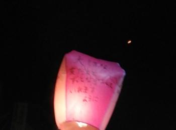 【台湾・十分】願いごとを空の神様へ届ける天燈あげを体験してきました。