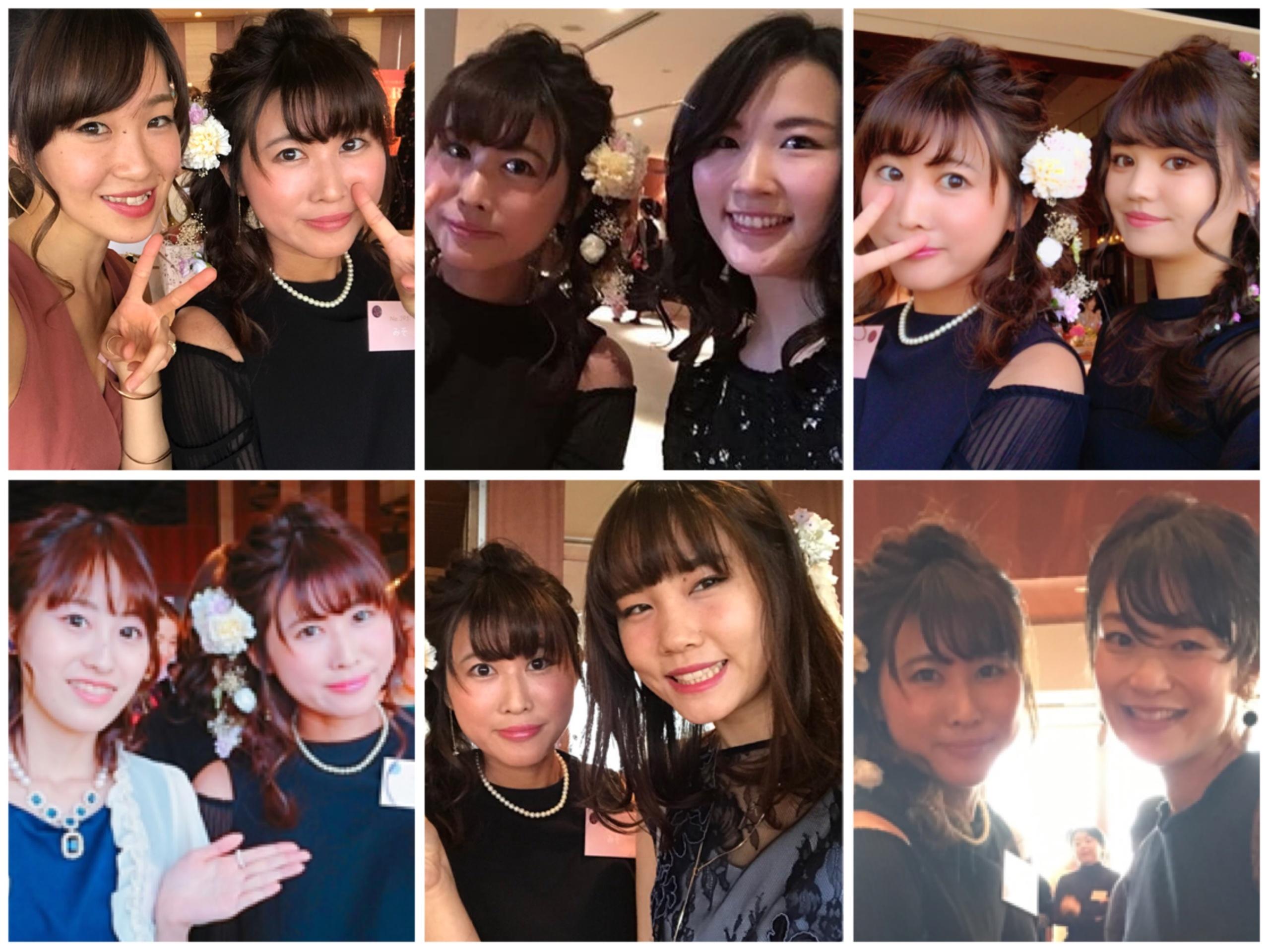 【MORE大女子会2018】モアハピ部ブログアワード2017 年間PV数3位!「ありがとうございました☺︎」_4