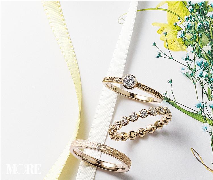 結婚指輪のおすすめブランド特集 - スタージュエリー、4℃、ジュエリーツツミなどウェディング・マリッジリングまとめ_6