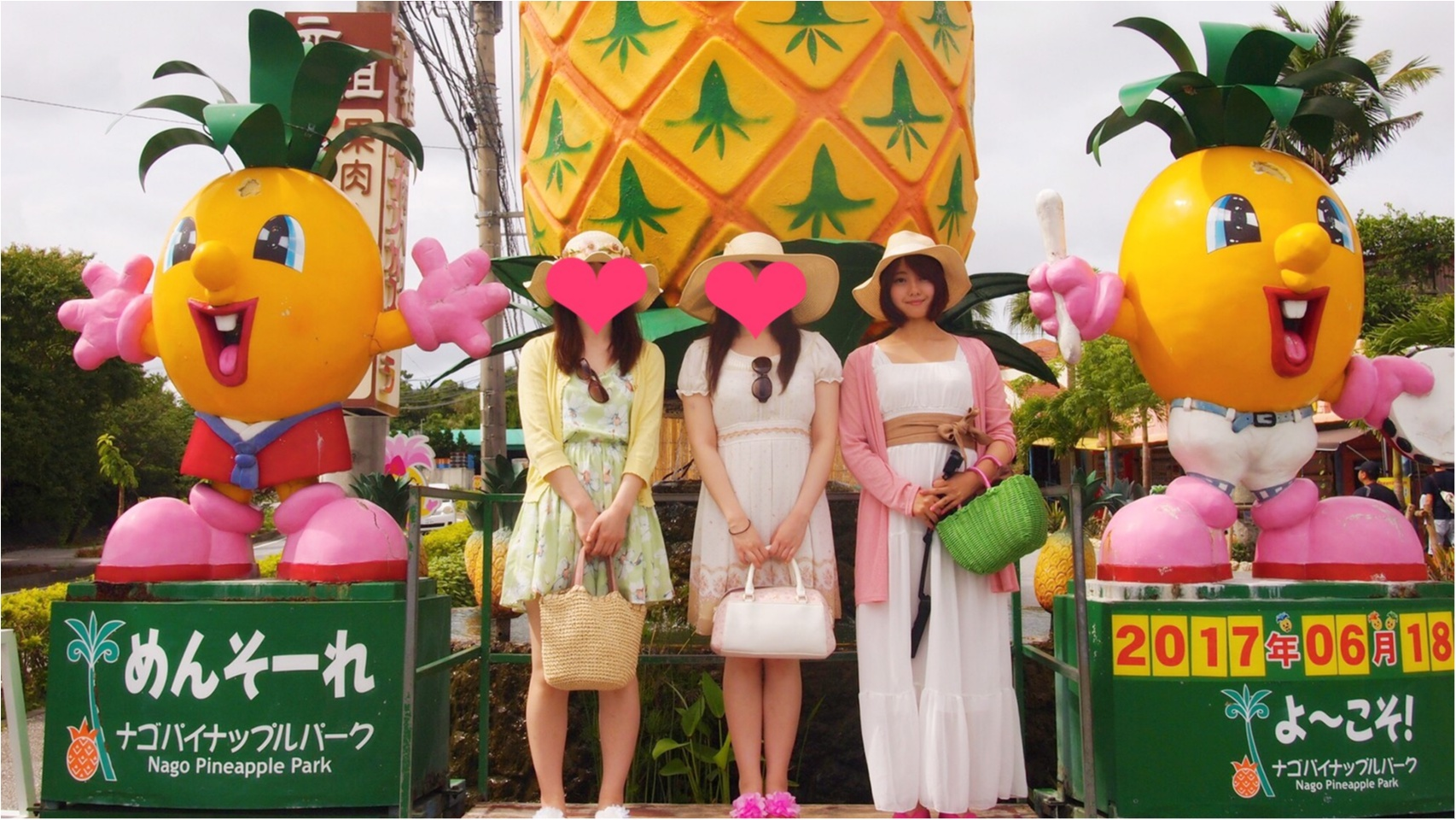 沖縄旅行②_3