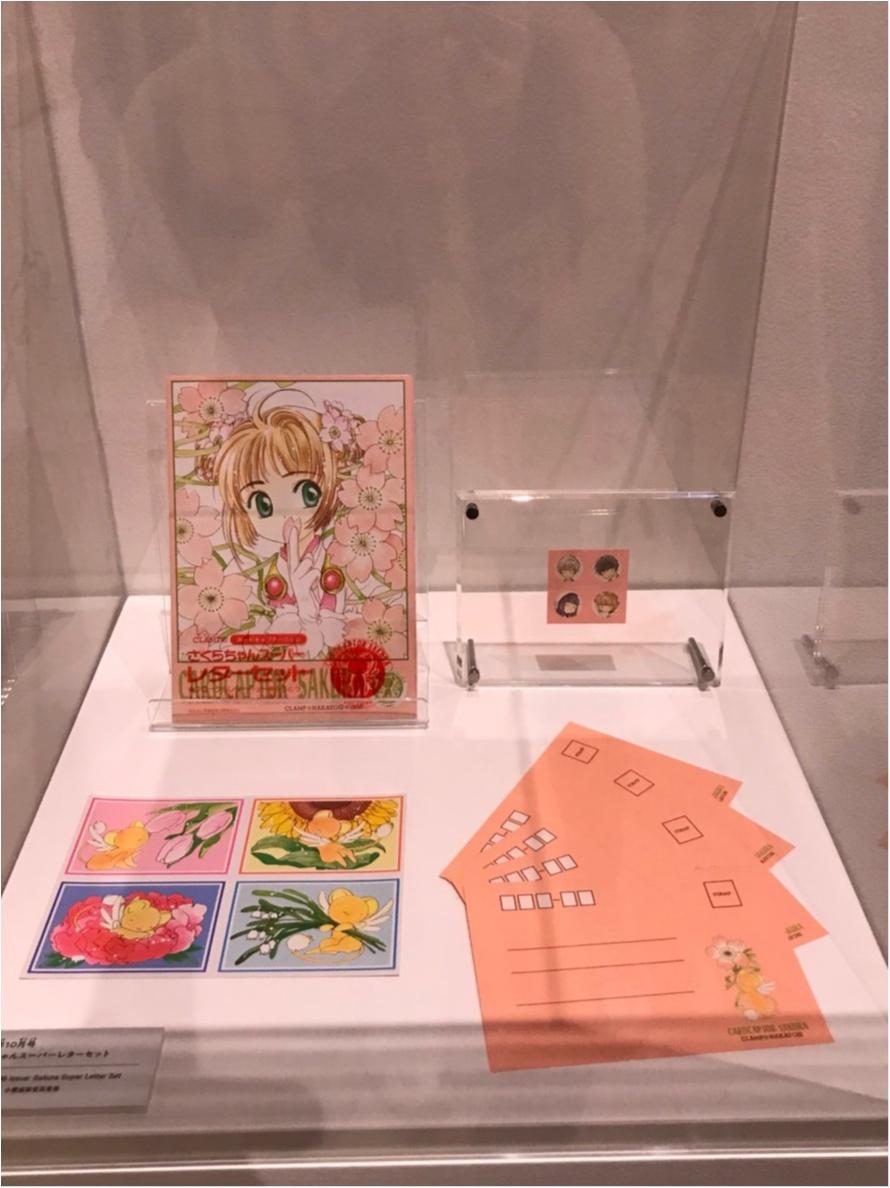 「カードキャプターさくら展 〜魔法にかけられた美術館〜」に行ってきた!_5