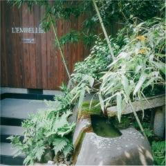 京都 ランベリー中村楼で贅沢な結婚式**
