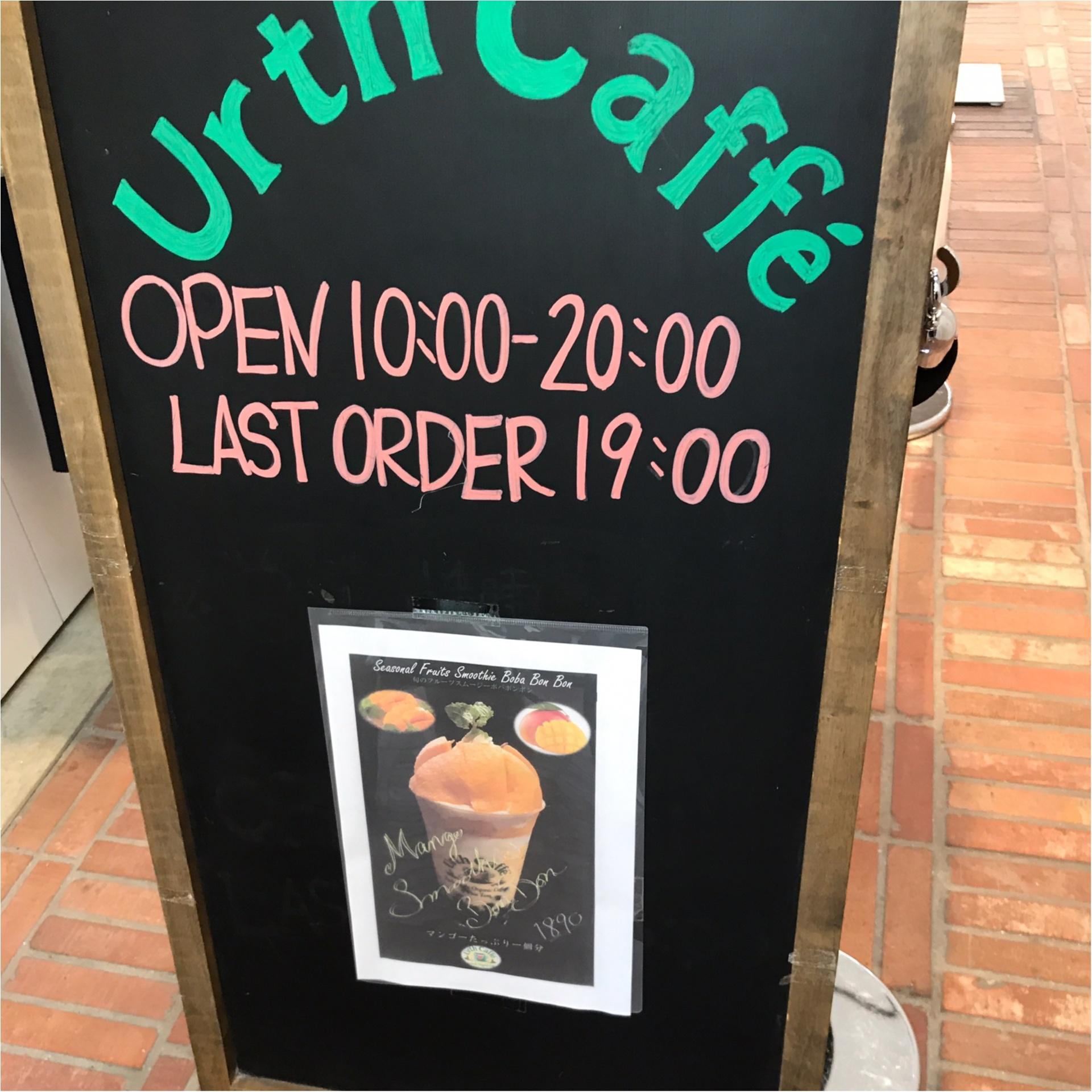 ★並んでも行きたい!モアハピ部地方組の私がどうしても行きたかった『Urth Cafe』はやっぱり可愛かった★_3