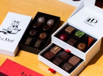 過去最多112ブランドが大集結!!「サロン・デュ・ショコラ 2019」のおすすめ10選♥【 2019 #バレンタインチョコ 1】