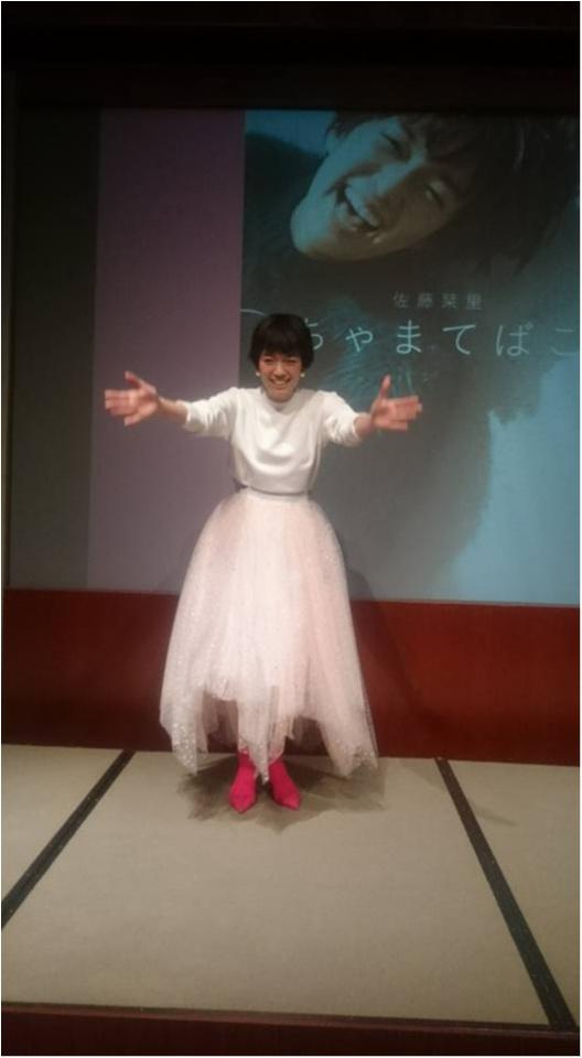 【MORE大女子会】読めばあなたもキラキラ!?♡パークハイアット東京で夢のよな素敵時間レポート!_17