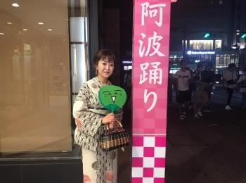 徳島の夏の風物詩!【阿波おどり】に行ってきました♡今年は総踊り復活!