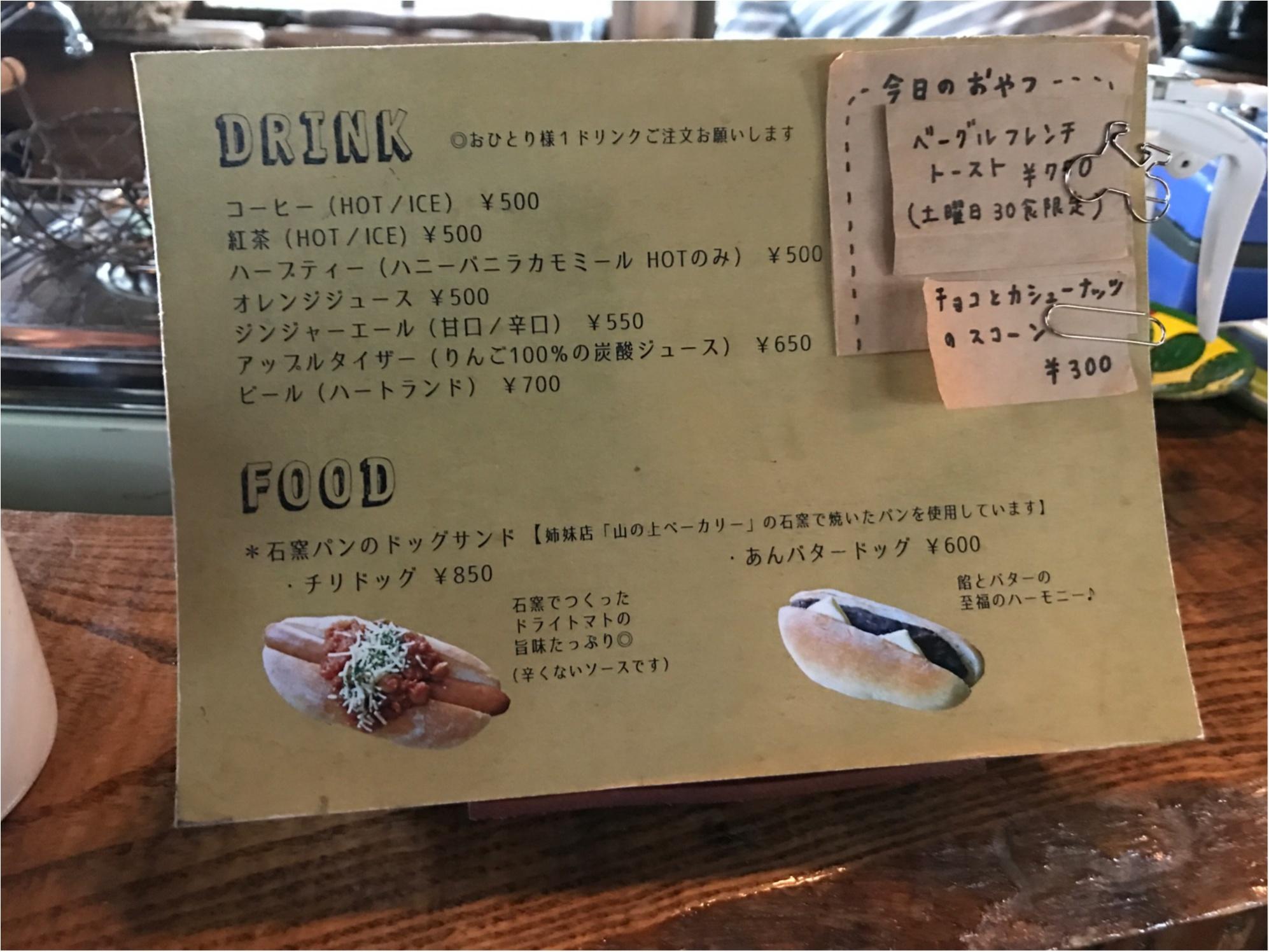 """【ドラマロケ地カフェ】女優水川あさみさん""""シェアハウスの恋人""""で使われたツリーハウスカフェ潜入!オトナの秘密基地発見!限定30食メニュー食べてきました♡♡_4"""
