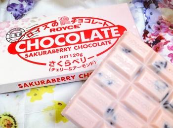 春の北海道みやげならコレがオススメ!さくらピンクがかわいいチョコレート♡