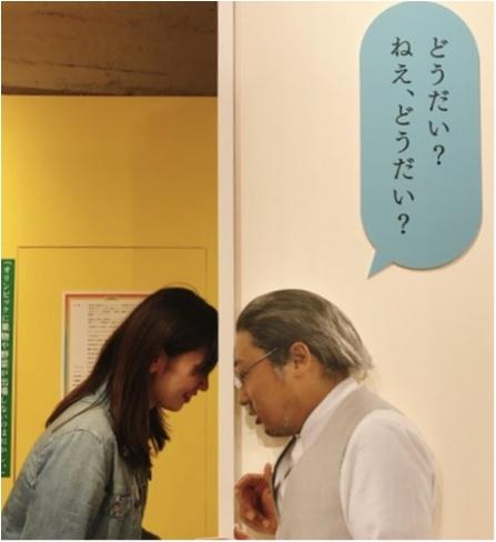 《おもしろフォトスポットがいっぱい》池袋PARCOで開催中の『東京クリエイターズ・ファイル祭』へ行ってきました!_5_4
