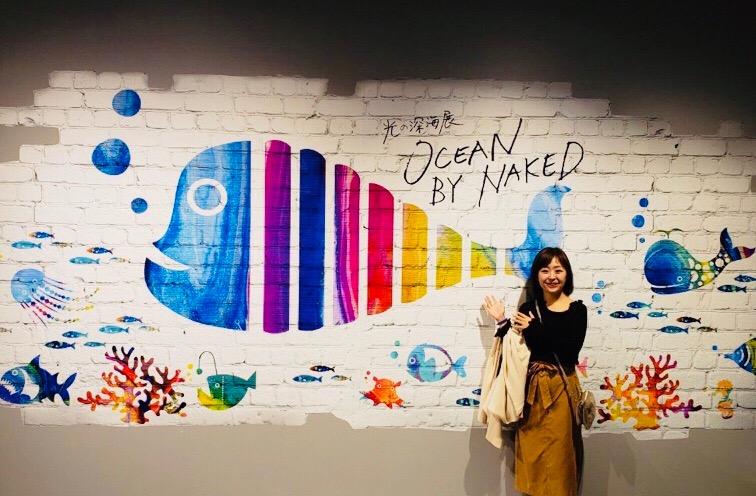 【光の深海展 OCEAN BY NAKED】日本初上陸!《光の海》が幻想的すぎるデジタルアート展へ♡_2