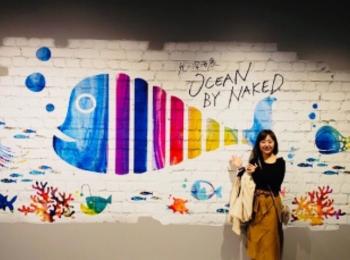 【光の深海展 OCEAN BY NAKED】日本初上陸!《光の海》が幻想的すぎるデジタルアート展へ♡