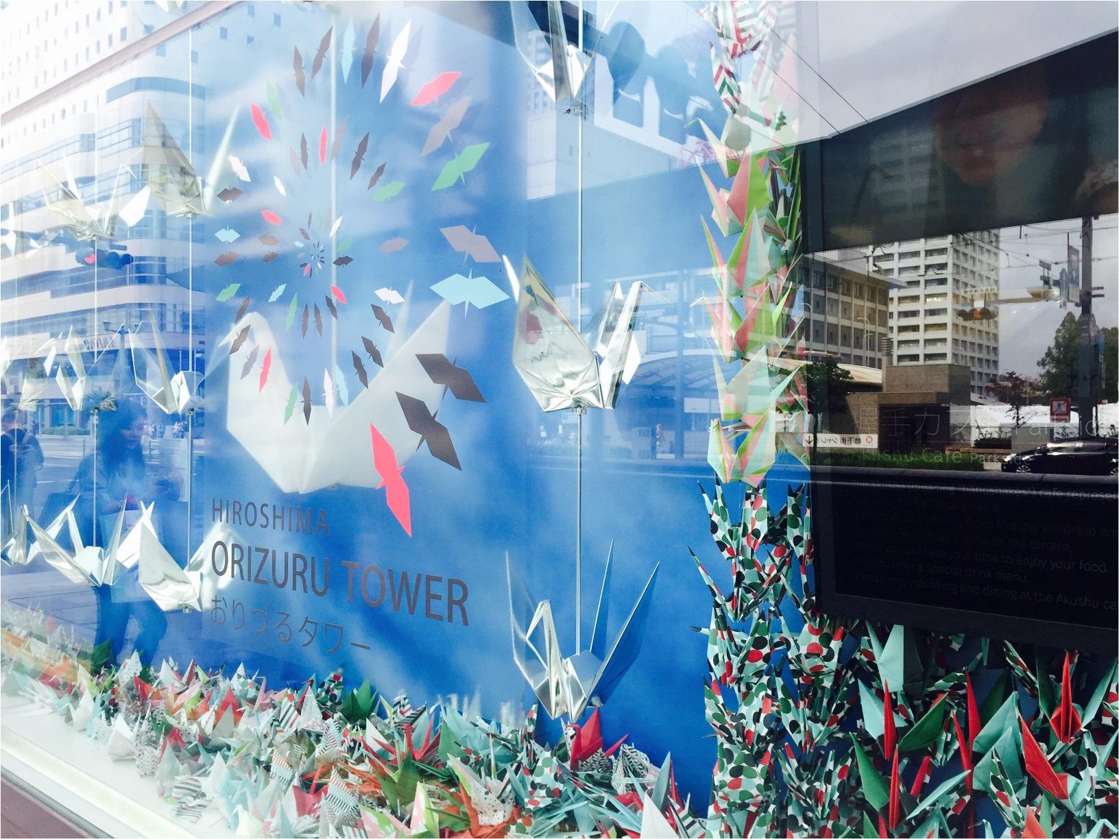 広島のおしゃれなお土産特集《2019年》- 人気の定番土産から話題のチョコ、スタバの限定タンブラーも!_61
