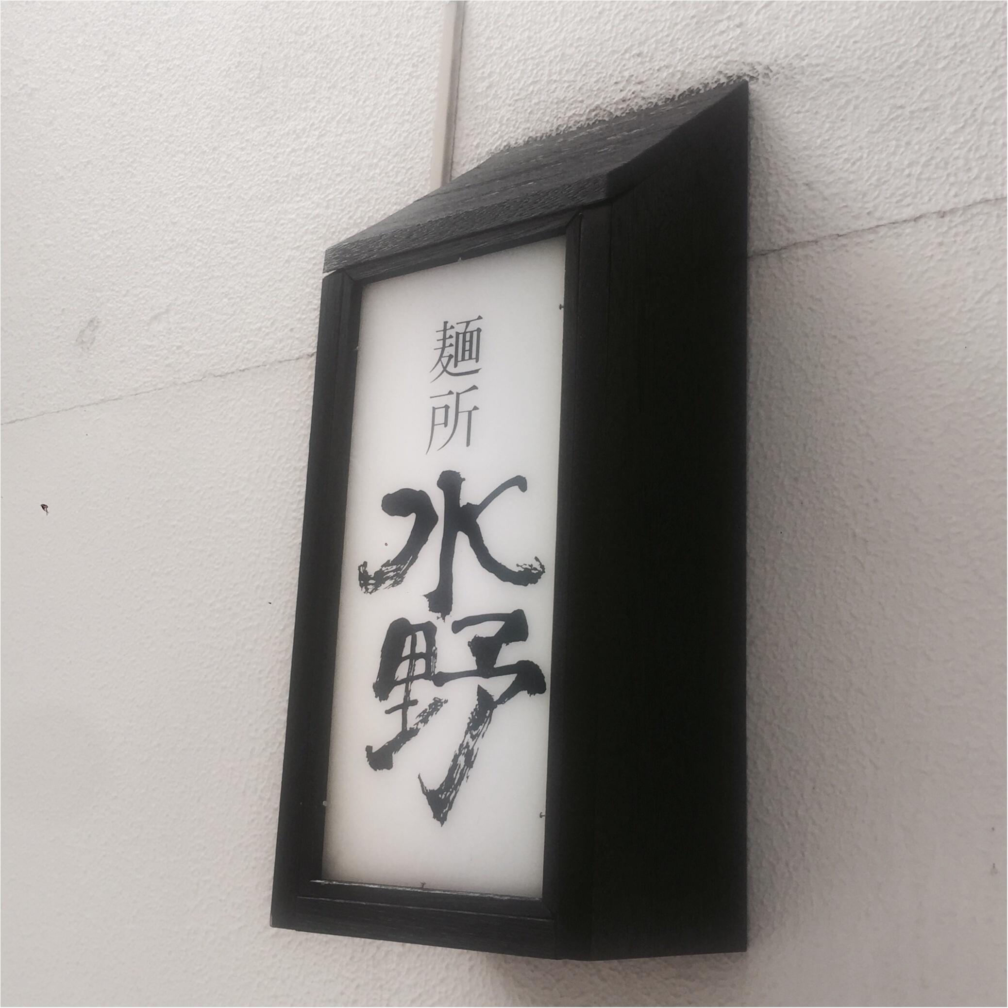 東京の人にも食べてほしい♡!三宮・水野のお蕎麦【新東京蕎麦】_1