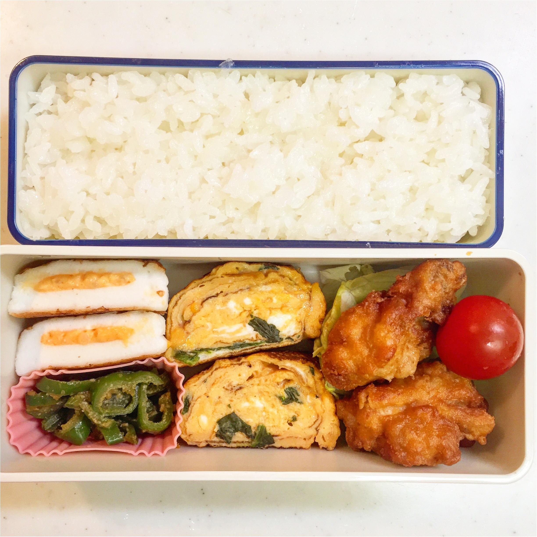 きょうのお弁当♡簡単スキマおかずレシピ_1