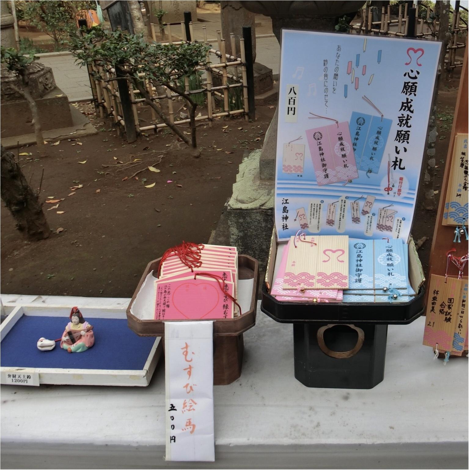 【LON CAFE①】フレンチトースト専門店〜江ノ島まったりデート〜_4