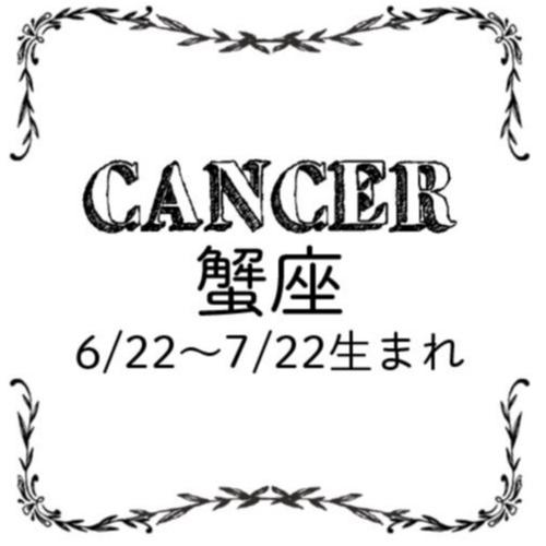 <7/28~8/26>今月のMORE HAPPY☆占い_5