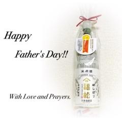 ▷今日は父の日。贈り物は一緒に楽しむのが1番◡̈