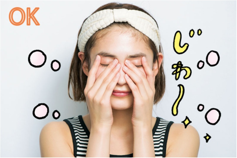 ニキビケア特集 - ニキビの原因は? 洗顔などおすすめのケア方法は?_5